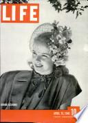 15 نيسان (إبريل) 1946