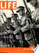 10 تموز (يوليو) 1939