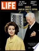 1 نيسان (إبريل) 1966