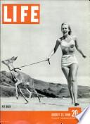 23 آب (أغسطس) 1948