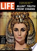 6 تشرين الأول (أكتوبر) 1961