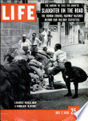 7 تموز (يوليو) 1958