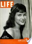 13 تشرين الأول (أكتوبر) 1947