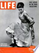 5 آذار (مارس) 1951