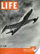 13 آب (أغسطس) 1945