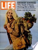 11 كانون الأول (ديسمبر) 1970