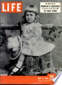 30 أيار (مايو) 1949