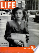 3 أيار (مايو) 1948