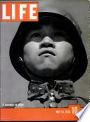 16 أيار (مايو) 1938