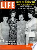 10 آب (أغسطس) 1959