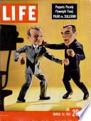 24 آذار (مارس) 1961