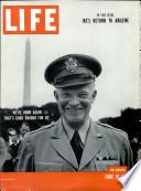 16 حزيران (يونيو) 1952