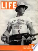 13 تموز (يوليو) 1942