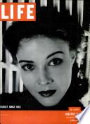 8 كانون الثاني (يناير) 1951