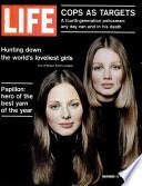 13 تشرين الثاني (نوفمبر) 1970