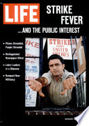 26 آب (أغسطس) 1966