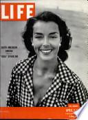 2 نيسان (إبريل) 1951