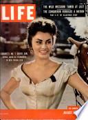 22 آب (أغسطس) 1955