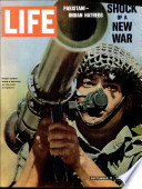 17 أيلول (سبتمبر) 1965