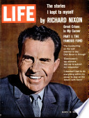 16 آذار (مارس) 1962