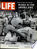 29 تشرين الثاني (نوفمبر) 1968