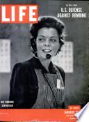 22 كانون الثاني (يناير) 1951