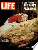 17 كانون الثاني (يناير) 1964
