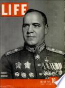 31 تموز (يوليو) 1944