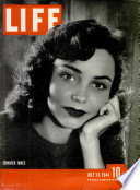 24 تموز (يوليو) 1944