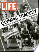 15 أيلول (سبتمبر) 1972