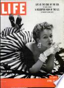14 نيسان (إبريل) 1952