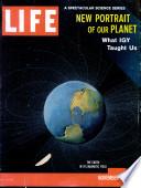 7 تشرين الثاني (نوفمبر) 1960