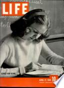 22 نيسان (إبريل) 1946
