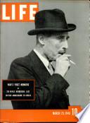 25 آذار (مارس) 1940