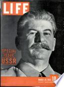 29 آذار (مارس) 1943