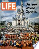 15 تشرين الأول (أكتوبر) 1971