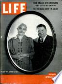 5 تشرين الأول (أكتوبر) 1953
