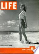 14 كانون الثاني (يناير) 1946