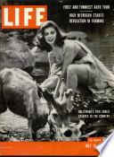12 تموز (يوليو) 1954