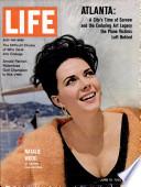 15 حزيران (يونيو) 1962