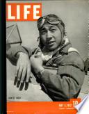 4 أيار (مايو) 1942