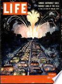 5 تموز (يوليو) 1954