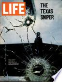 12 آب (أغسطس) 1966