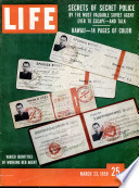 23 آذار (مارس) 1959