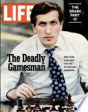 12 تشرين الثاني (نوفمبر) 1971