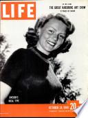 24 تشرين الأول (أكتوبر) 1949
