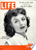 31 آب (أغسطس) 1953
