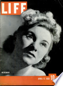 17 نيسان (إبريل) 1939