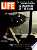 31 آب (أغسطس) 1962