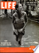 19 أيار (مايو) 1952